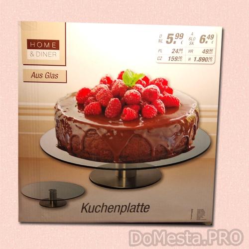 Подставка для торта 30 см, вращающаяся на ножке