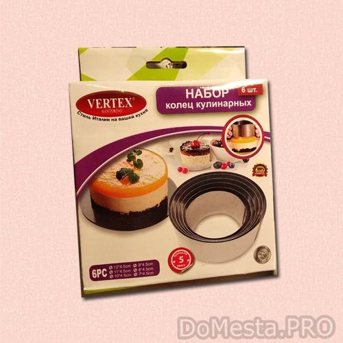 Набор колец для выкладки, выпекания, 6 шт (D12,11,10,9,8,7 см H 4,5 см)