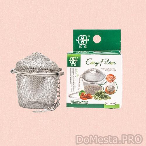 Ситечко д/чая с металлической  цепочкой/4 см