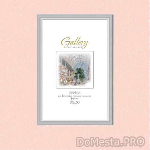 Фоторамка 20х30 см Gallery серебряный