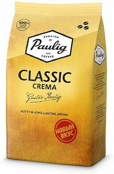 кофе Паулиг Классик Крема зерно, 1кг