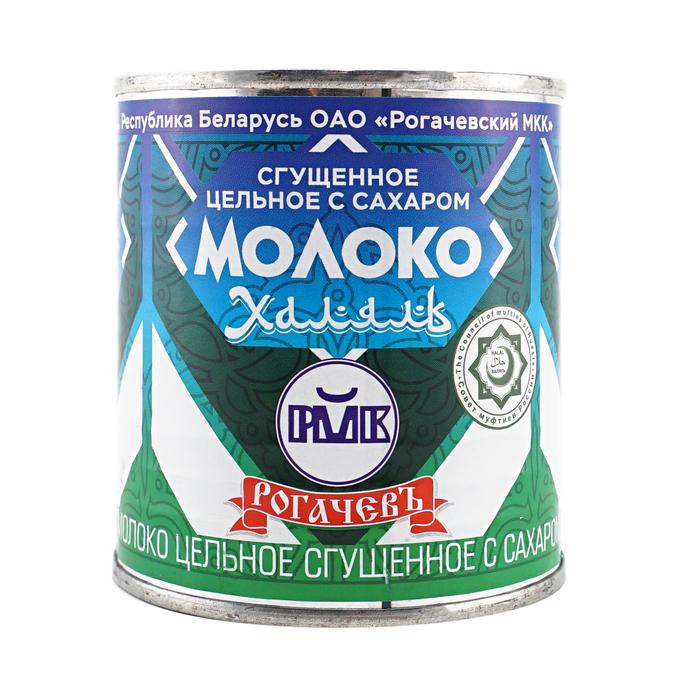 Молоко цельное сгущенное с сахаром Халяль, Рогачевъ