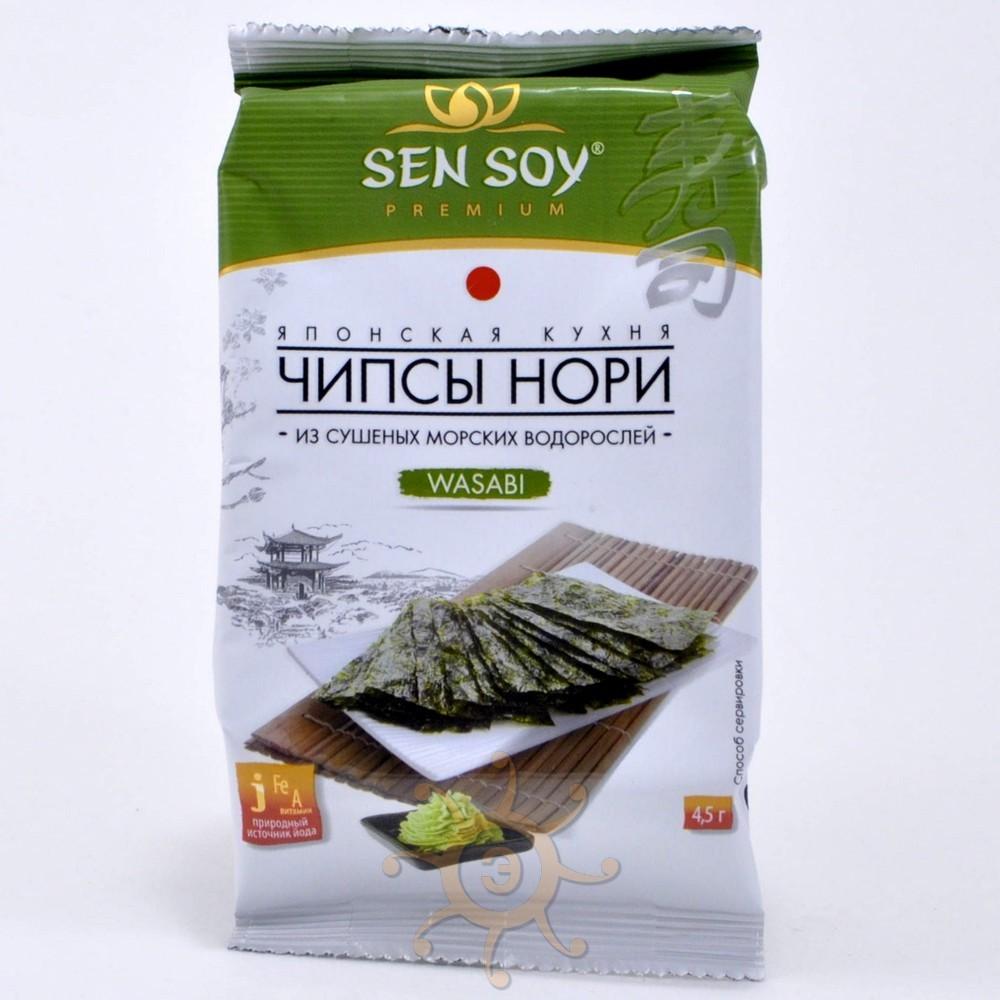 """Чипсы Нори """"Wasabi""""из сушеных морских водорослей 4,5г."""