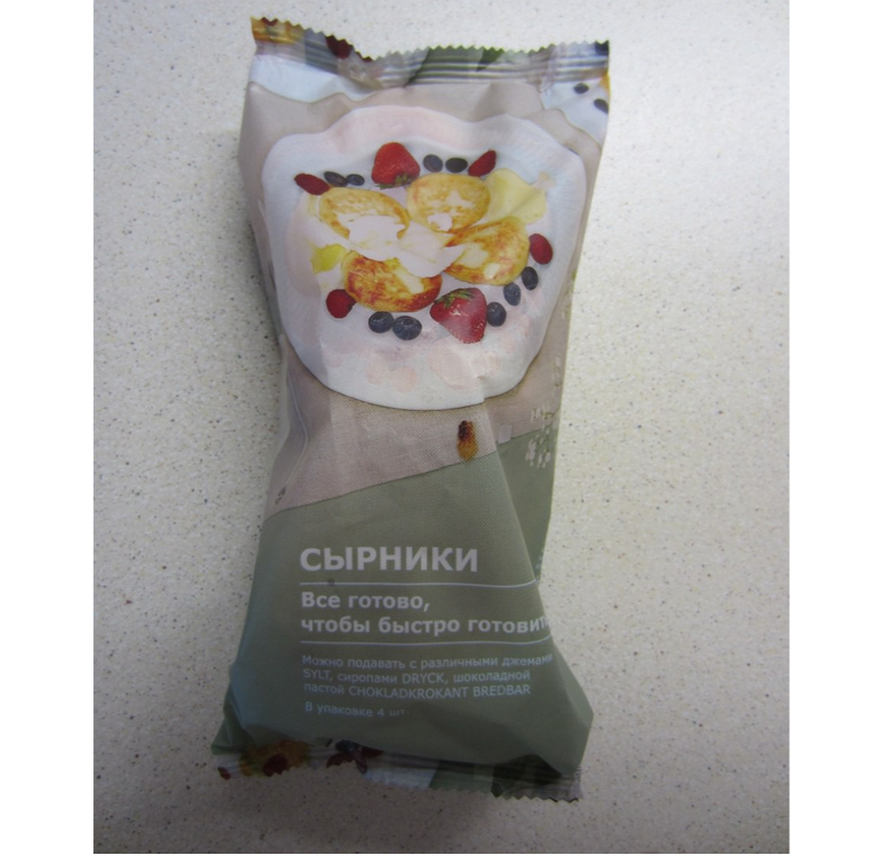 Сырники творожные замороженные 4 шт.*70 г.