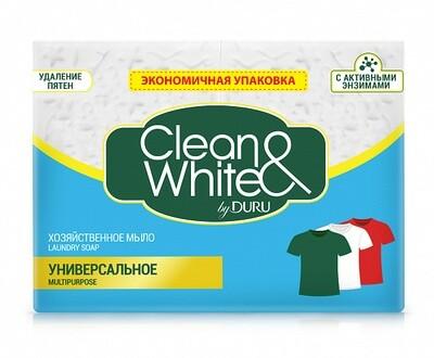 Мыло хозяственное универсальное CLEAN&WHITE, 4 куска
