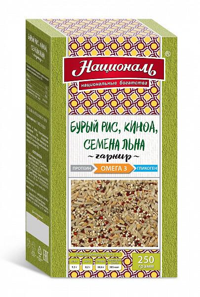 Бурый рис, киноа, семена льна, ОМЕГА 3, Националь, 250 гр