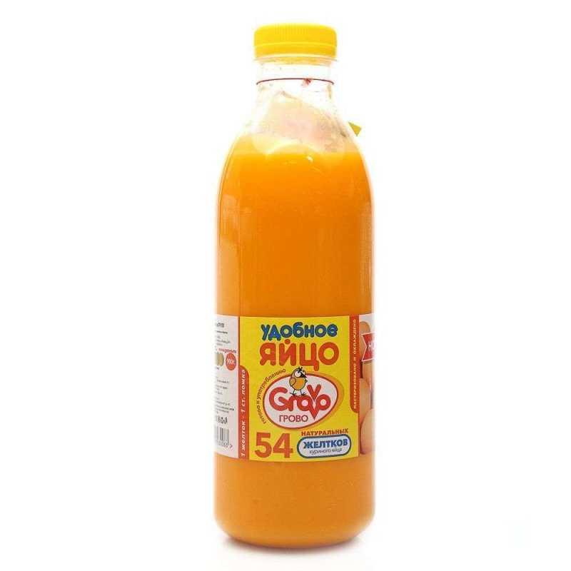 Яичный желток пастеризованный, 0,9 л