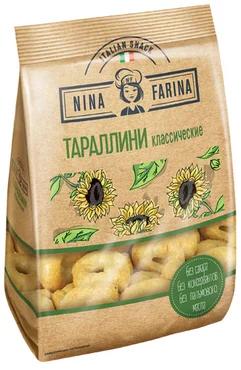 «Nina Farina», тараллини в ассортименте, 180 г