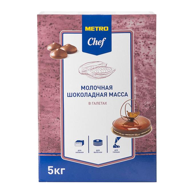 Масса шоколадная молочная METRO CHEF (в галетах) 5 кг.