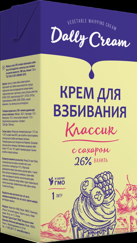 Крем на растительных маслах Классик с сахаром DallyCream, 26%, 1л.