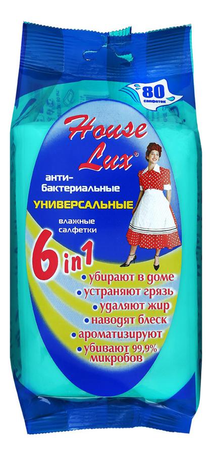 HOUSE LUX Влажные салфетки универсальные антибактериальные 6 в 1/ 80 шт