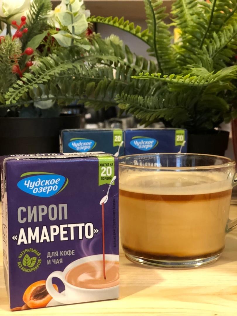 Сироп для кофе и чая со вкусом Амаретто, 0,2 л.
