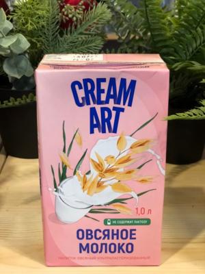 Напиток Овсяное молоко CreamArt , без лактозы, 1 л.