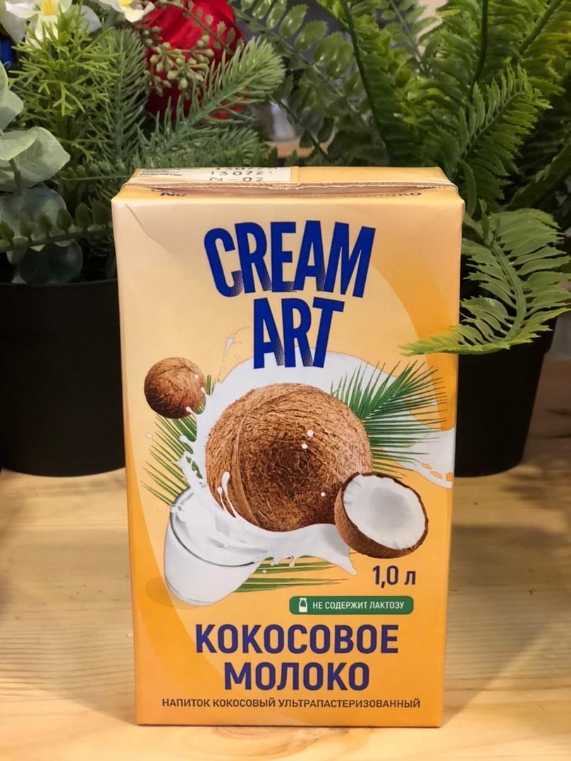 Напиток Кокосовое молоко CreamArt , без лактозы, 1 л.