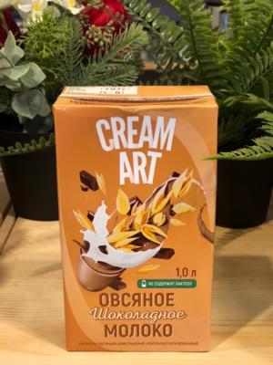 Напиток Овсяное шоколадное молоко CreamArt , без лактозы, 1 л.