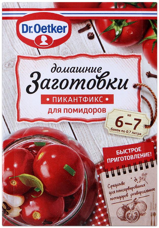 Приправа вкусовая для консервирования Пикантфикс для помидоров Dr.Oetker 100 г.