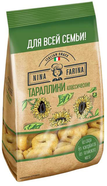 Тараллини «Nina Farina», 400 г.