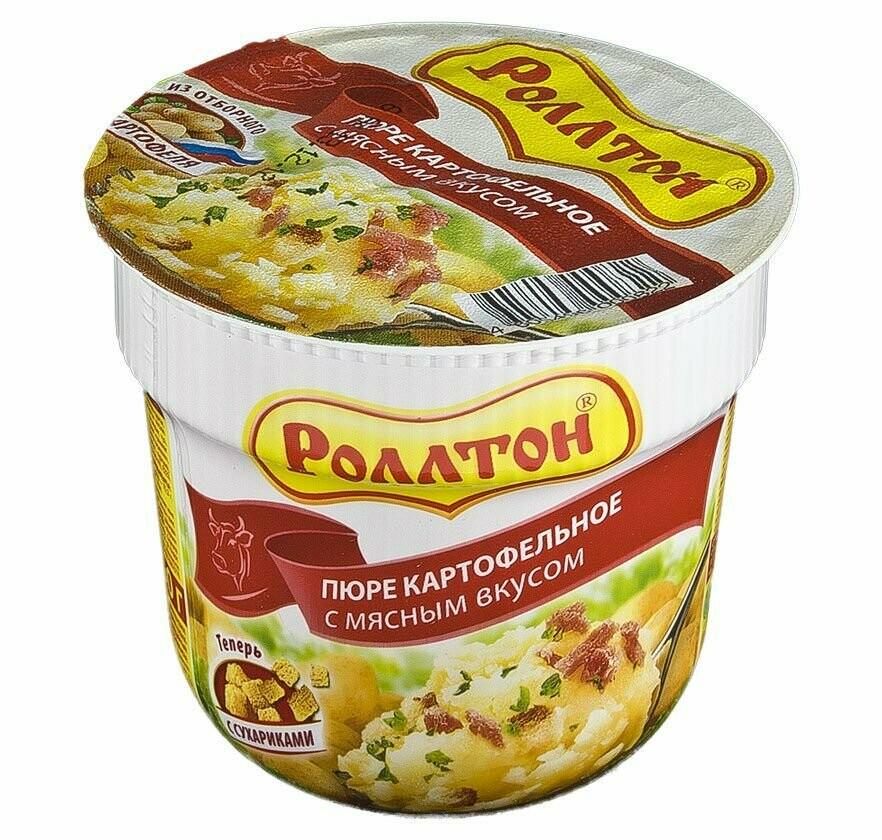 Пюре картофельное (вкус мяса), Роллтон