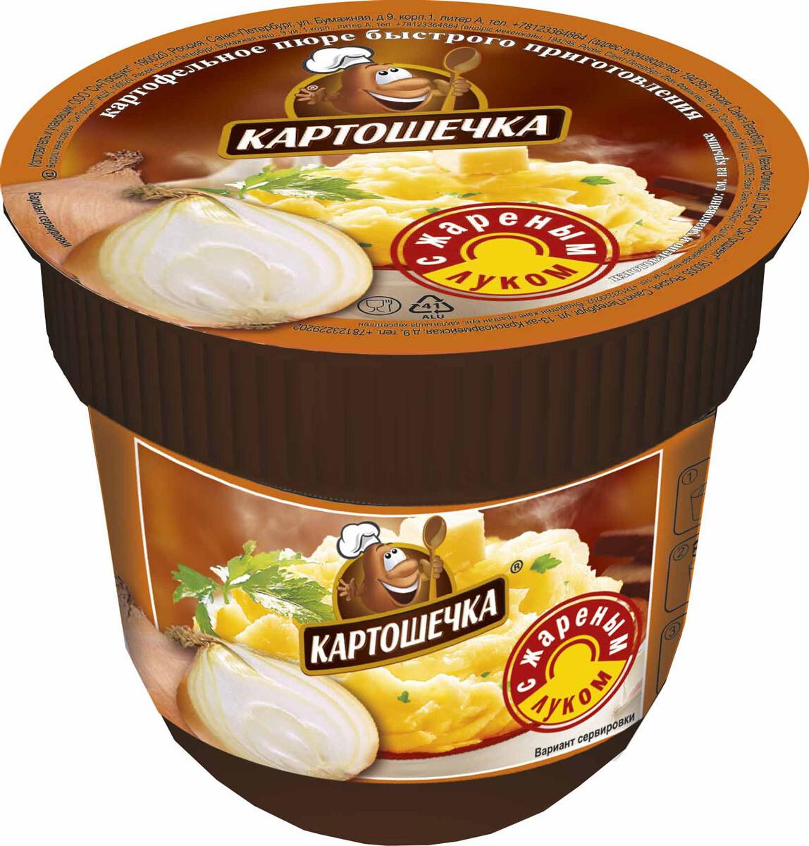 Пюре картофельное с жареным луком Картошечка