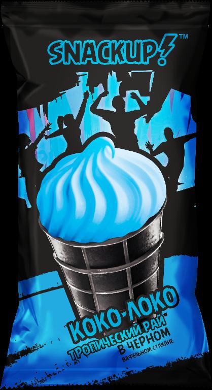 Мороженое Snackup Коко-Локо, слив. с ароматом Баобаб, Ром, Кокос СЗМЖ, черный ваф.стаканчик 80 г.