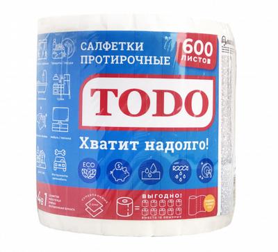 Салфетки Универсальные TODO 2 слоя 600 л