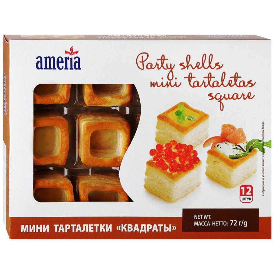Тарталетки-мини Ameria, квадратные, 12*6 г