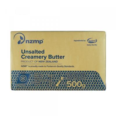 Масло сливочное 82,9%, Новая Зеландия, 500 г