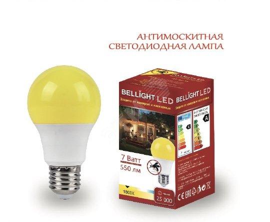 Лампа светодиодная 7 Вт Е27 ЗАЩИТА ОТ КОМАРОВ, 1800К