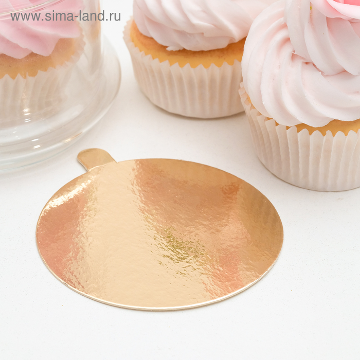 Сольерка, золото 9/8 см 0,8 мм