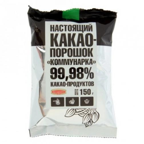"Какао-порошок ""Коммунарка"", 150 г"