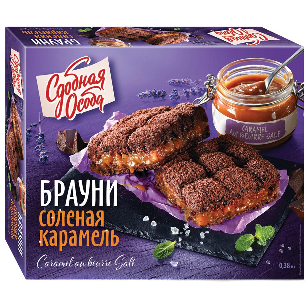 Десерт шоколадный БРАУНИ соленая карамель Сдобная особа 0,38 кг