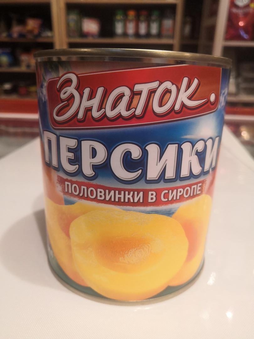 Персики консервированные в сиропе (половинки) Знаток, 850 мл