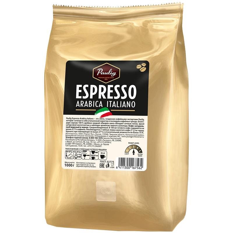 Кофе Paulig Espresso Arabica Italiano зерно, 1кг