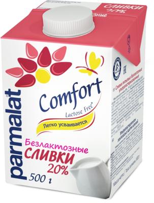 Сливки питьевые безлактозные 20%, Parmalat, 0,5 л