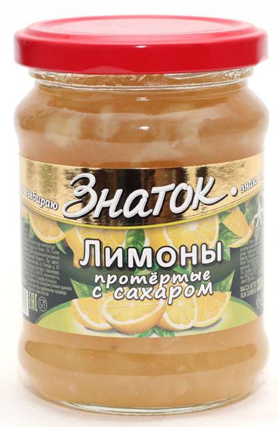 Лимоны протертые с сахаром, Знаток 280 г