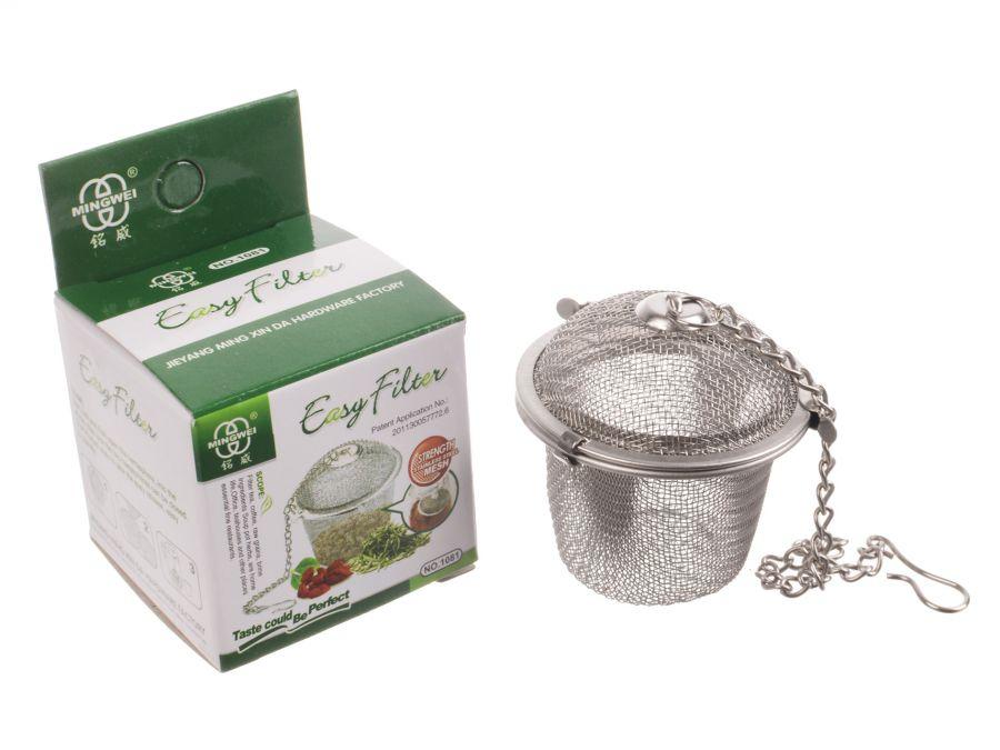 Ситечко для чая с металлической цепочкой, 6 см