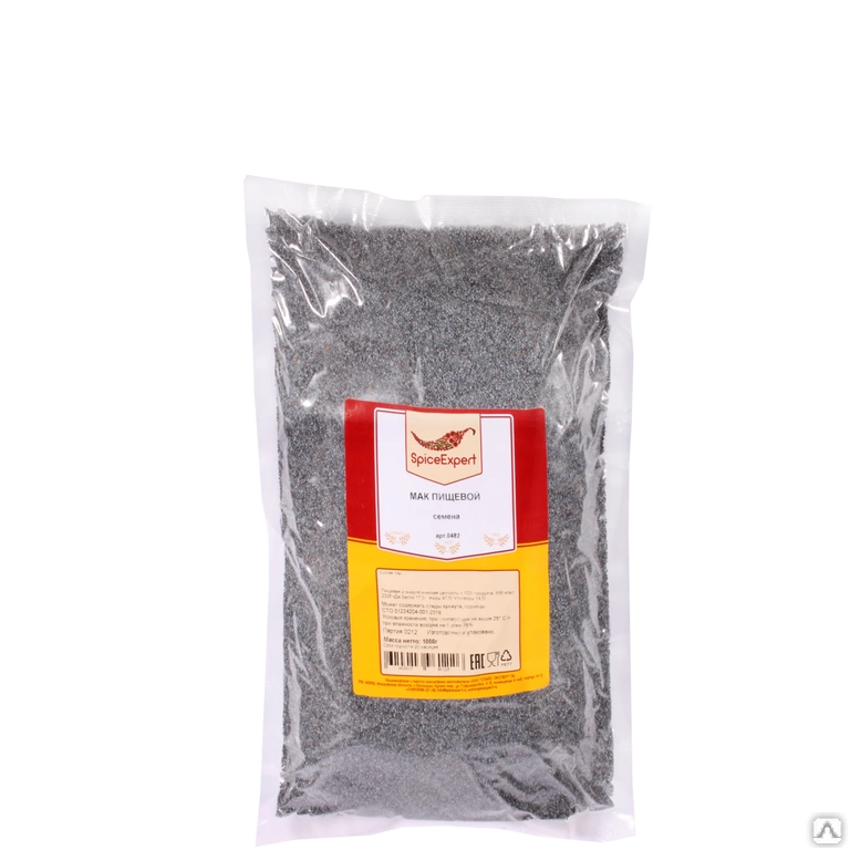Мак кондитерский (пищевой) SpicеExpert, 1 кг
