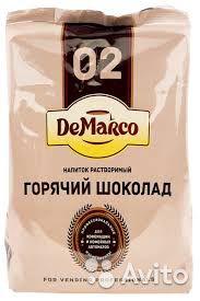 Шоколад горячий растворимый 02 DeMarco, 1 кг