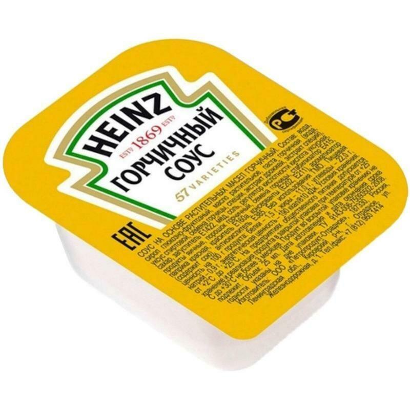 Соус Heinz горчичный дип-пот, 25мл