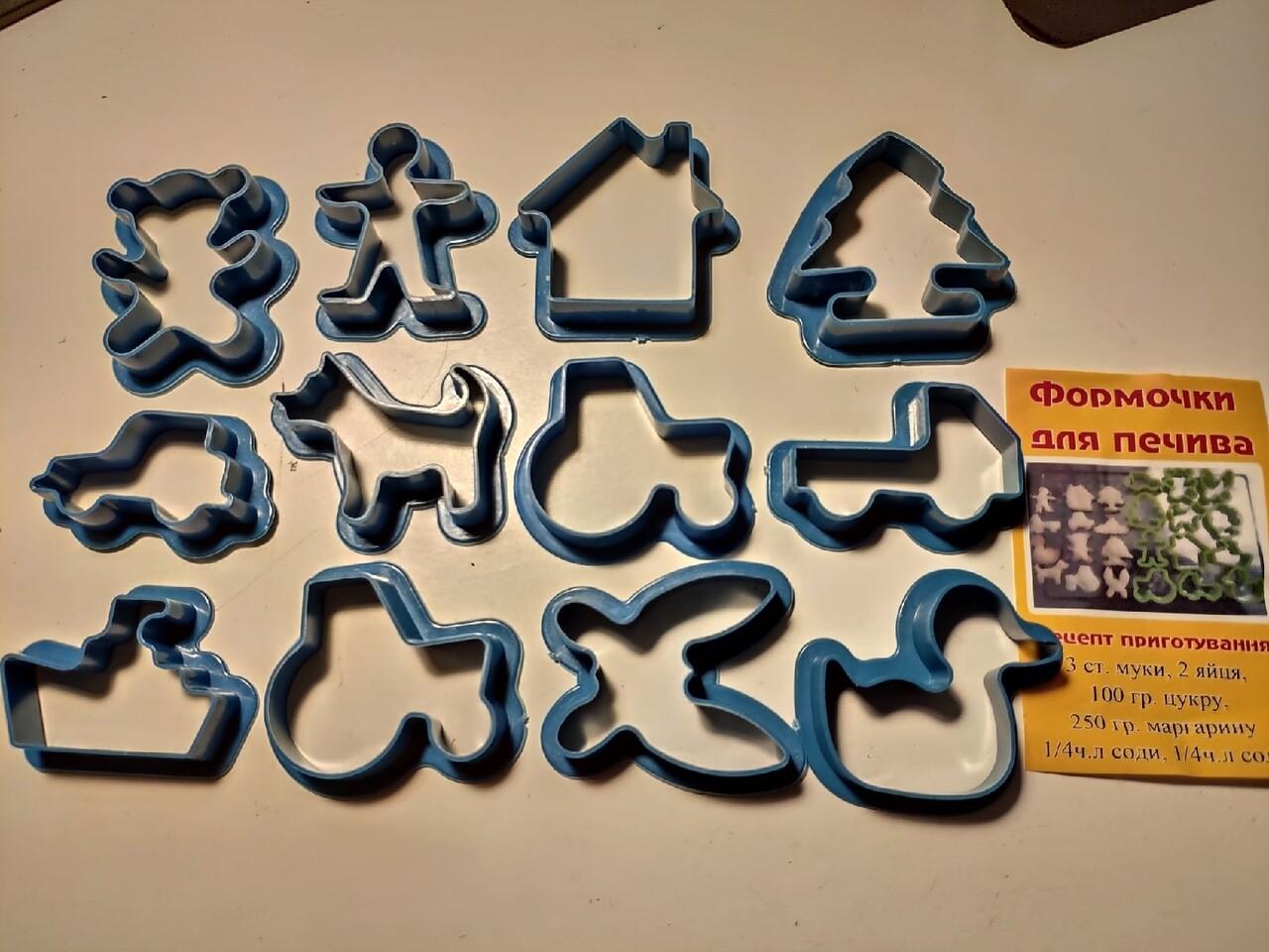 Формочки для печива.12 штук