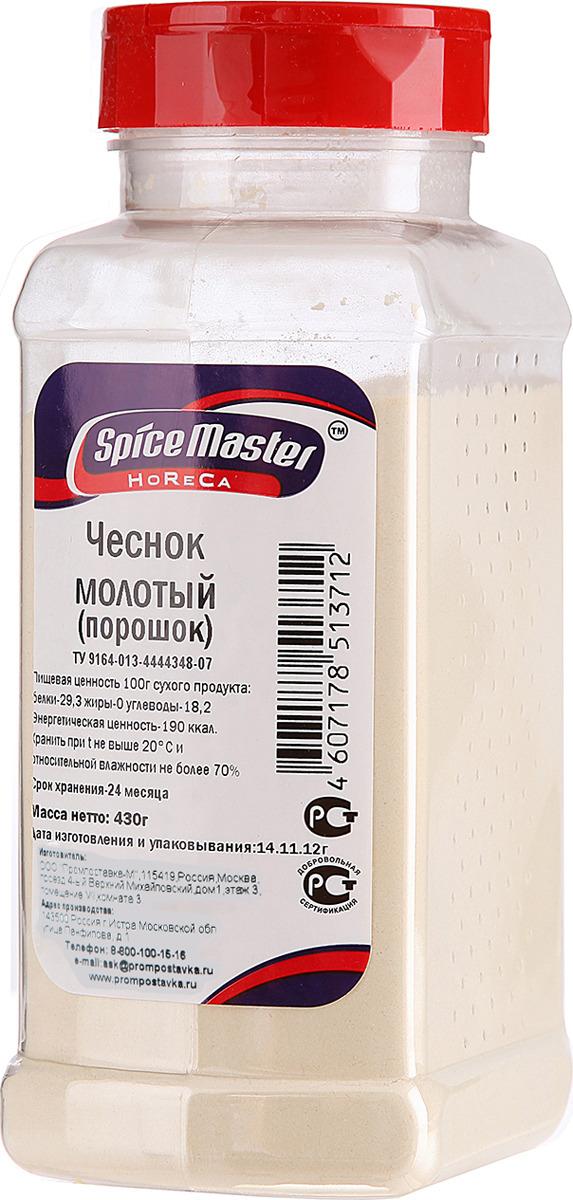 ПРИПРАВА чеснок молотый SpicеMaster, 430 г