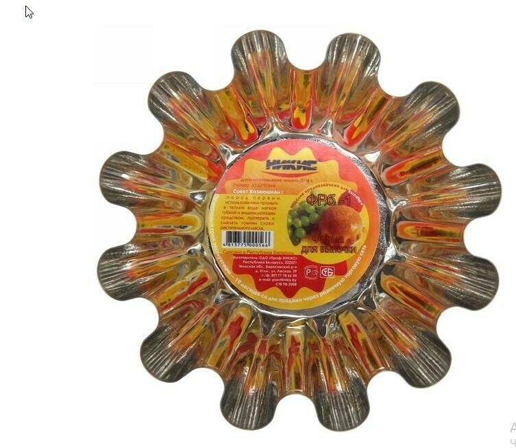 Форма для кекса мал ФРб-1 d130*60мм