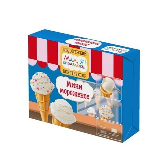 """Кондитерский конструктор """"Мам, Я справлюсь!"""", мини-мороженое 65 г"""
