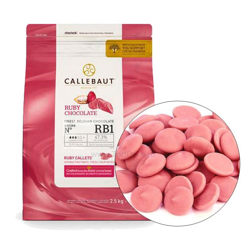 Шоколад розовый в дисках, CALLEBAUT, Бельгия 2,5 кг