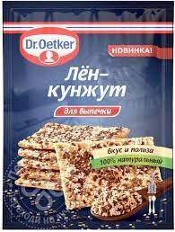 Смесь семян Лен-Кунжут для выпечки Dr. Oetker, 15 г