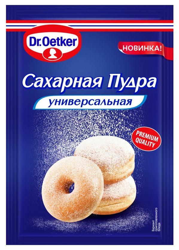 Сахарная пудра универсальная, Dr.Oetker 60 г