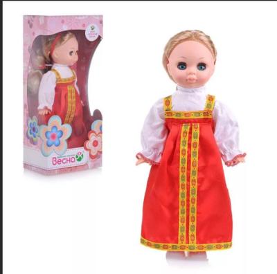 Кукла «Эля» в русском костюме 30,5 см
