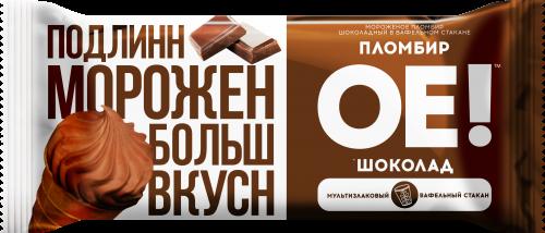 Мороженое ОЕ, пломбир шоколадный с шок.крошкой БЗМЖ, стаканчик 100 г