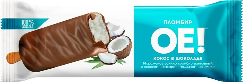 Мороженое ОЕ, пломбир кокос в шоколаде БЗМЖ, эскимо 66 г