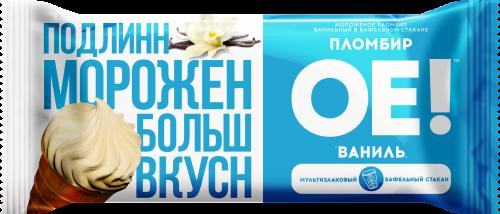 Мороженое ОЕ, пломбир ваниль БЗМЖ, стаканчик 100 г